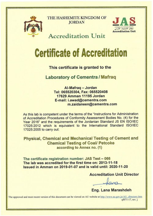 Reaccreditation of the ISO/IEC 17025 certificate