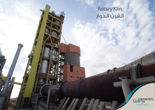The Rotary Kiln: The stage where partially decarbonated materials enter the rotary kiln and decarbonation takes place followed by the formation of clinker in the burning zone reaching to 1450 ºC, the temperature that is generated by high impulsion flame