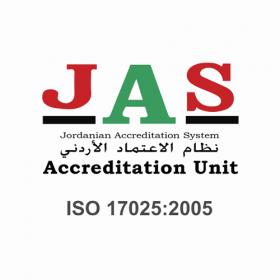 ايزو 17025 نظام اعتماد كفاءة مختبرات الفحص والمعايرة
